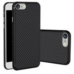 Чехол Nillkin Synthetic fiber для Apple iPhone 7 (черный, карбон)