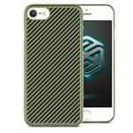 Чехол Nillkin Synthetic fiber для Apple iPhone 7 (зеленый, карбон)