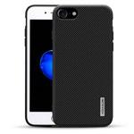 Чехол Nillkin Eton case для Apple iPhone 7 (черный, пластиковый)