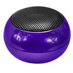 Купить Портативная колонка Divoom iTour 20 (фиолетовая, моно)