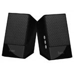 Купить Стерео-колонки Divoom IRIS-05 (черные, стерео, компьютерные)