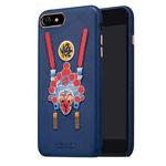 Чехол Nillkin Brocade Case для Apple iPhone 7 (синий, кожаный)