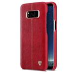 Чехол Nillkin Englon Leather Cover для Samsung Galaxy S8 plus (красный, кожаный)