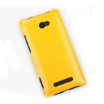Чехол Nillkin Shining Shield для HTC Windows Phone 8X (желтый, пластиковый)