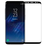 Защитная пленка Nillkin 3D AP+ PRO Glass Protector для Samsung Galaxy S8 plus (черная)