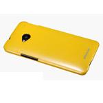 Чехол Nillkin Shining Shield для HTC One 801e (HTC M7) (желтый, пластиковый)