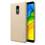 Чехол Nillkin Hard case для Xiaomi Redmi 5 (золотистый, пластиковый)