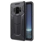 Чехол Nillkin Defender 2 case для Samsung Galaxy S9 (черный, усиленный)