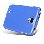Чехол Nillkin Shining Shield для Samsung Galaxy S4 i9500 (голубой, пластиковый)