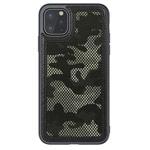 Чехол Nillkin Camo case для Apple iPhone 11 pro (черный/зеленый, гелевый)