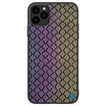 Купить Чехол Nillkin Twinkle case для Apple iPhone 11 pro max (Rainbow, композитный)