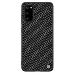 Чехол Nillkin Twinkle case для Samsung Galaxy S20 (Silvery, композитный)