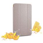 Чехол Nillkin Sparkle Leather Case для Samsung Galaxy Tab 3 7.0 Lite SM-T110 (золотистый, кожаный)