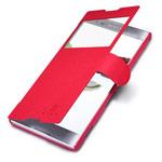 Чехол Nillkin Fresh Series Leather case для Sony Xperia T2 Ultra XM50h (красный, кожаный)