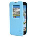 Чехол Nillkin Fresh Series Leather case для LG L90 D410 (голубой, кожаный)