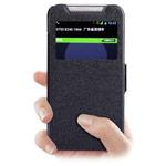 Чехол Nillkin Fresh Series Leather case для HTC Desire 310 D310W (черный, кожаный)