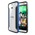 Чехол Nillkin Armor-Border series для HTC One E8 (синий, пластиковый)