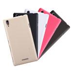 Чехол Nillkin Hard case для Sony Xperia T3 M50 (золотистый, пластиковый)