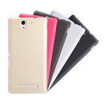 Чехол Nillkin Hard case для Sony Xperia C3 S55T (золотистый, пластиковый)