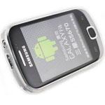 Чехол Nillkin Soft case для Samsung Galaxy Fit S5670 (белый)
