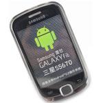 Чехол Nillkin Soft case для Samsung Galaxy Fit S5670 (черный)