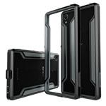 Чехол Nillkin Armor-Border series для Sony Xperia Z4 (Z3 plus) (черный, пластиковый)